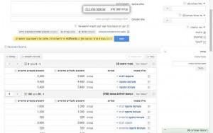 צילום מסך מאתר גוגל